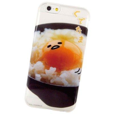 尼德斯Nydus~* 日本正版 三麗鷗 療癒系 蛋黃哥 TPU軟殼 手機殼 4.7吋 iPhone6 寫真款