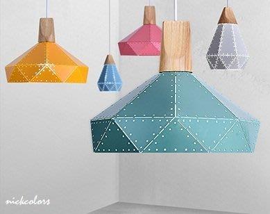 尼克卡樂斯~北歐幾何設計吊燈-B款 loft吊燈 餐廳燈 客廳主燈 服飾店吊燈咖啡廳燈具 造型燈飾