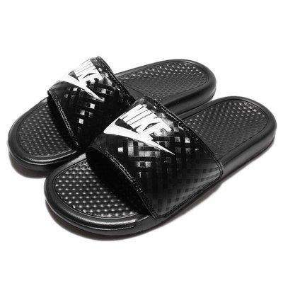 =CodE= NIKE WMNS BENASSI JDI 3D菱格斜紋皮革拖鞋(黑白) 343881-011 GD 女男