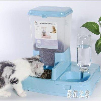 麥麥部落 寵物餵食器貓糧雙碗食盆飯盆飲水機寵物狗狗自動喂食器貓MB9D8