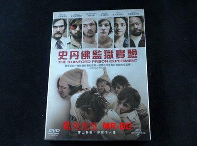 [DVD] - 史丹佛監獄實驗 The Stanford Prison Experiment ( 傳訊正版)
