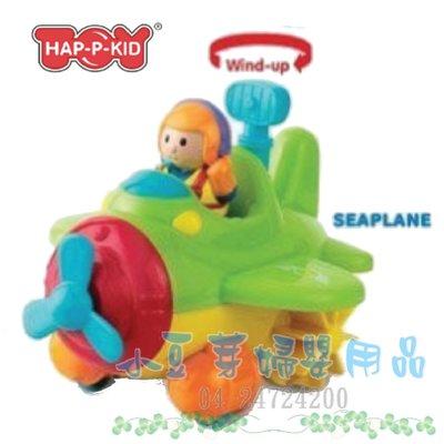 戲水玩具 洗澡玩具 水上飛機 §小豆芽§ HAPPY KID 小小學習 -3合1交通工具組-水上飛機