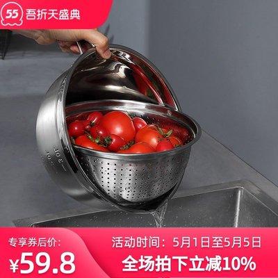 瀝水籃304不銹鋼洗菜盆瀝水籃淘米雙層旋轉360度翻轉網紅果盤洗水果神器