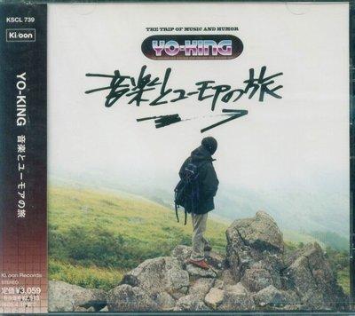K - YO-KING - 音楽とユーモアの旅 - 日版 - NEW