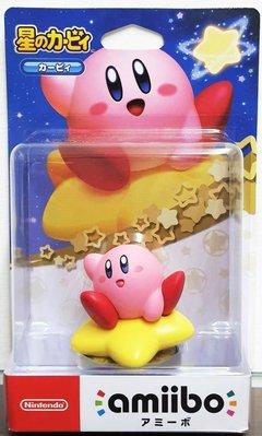 全新現貨 正版任天堂 amiibo NVL-001 星之卡比 switch NDS/3DS 配件手辦 真滴可愛