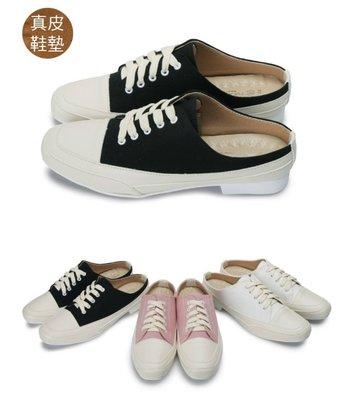 富發牌。女鞋。1BA99 法式優雅小方頭穆勒鞋  穆勒鞋 (白/粉/黑) (23-25.5號)~nanakids娜娜童櫥