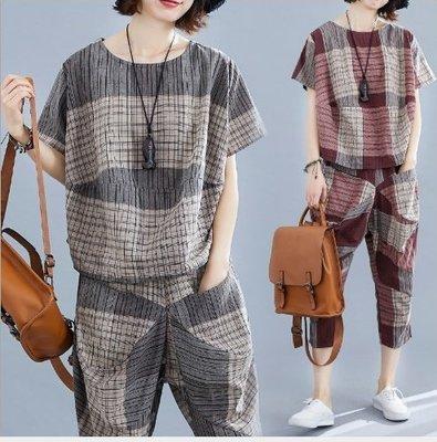 棉麻套裝 寬鬆遮肉 格子哈倫褲棉麻套裝 短袖兩件套 休閒套裝 現貨