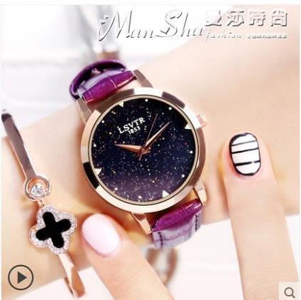 熱銷手錶chic風女士手錶女學生韓版簡約潮流休閒大氣水鉆防水手錶