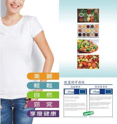 Shapely 魔舒纖 一盒30包入 減重 天然植物萃取 另洽客服可優惠