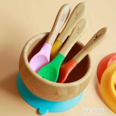 吸盤碗嬰兒碗勺套裝寶寶餐盤防摔輔食碗兒童餐具便攜