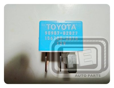 【TE汽配通】豐田 福特 中華 鈴木 三菱 LEXUS 馬自達 風扇繼電器 冷氣 電源 日本DENSO