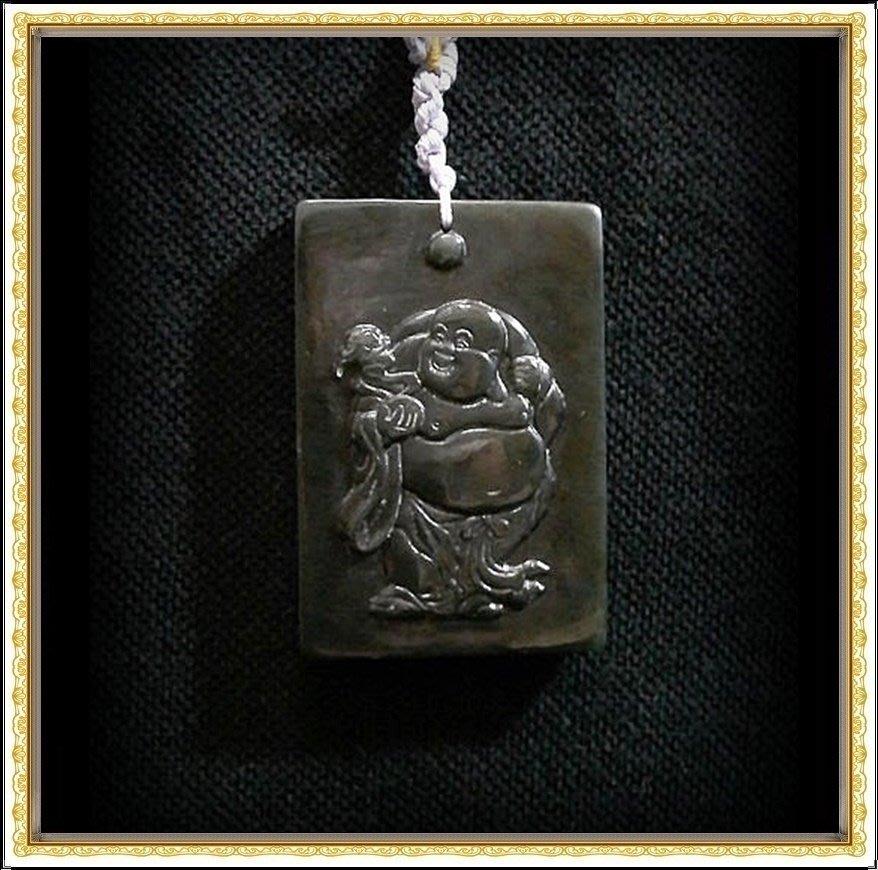(特價商品)【牟根古董 HTPL-032】歡喜佛玉牌------和闐 碧玉籽料
