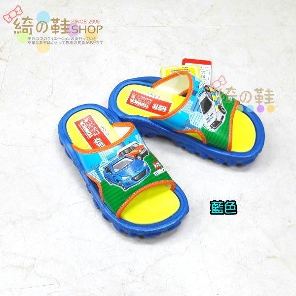 ☆綺的鞋鋪子☆ 【TOMICA】 兒童拖鞋 戶外拖鞋 運動拖鞋 08藍色96 臺灣製