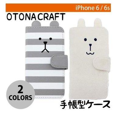 尼德斯Nydus 日本正版 宇宙人 CRAFTHOLIC 兔兔 條紋熊 翻頁式 手機殼 4.7吋 iPhone6/6S