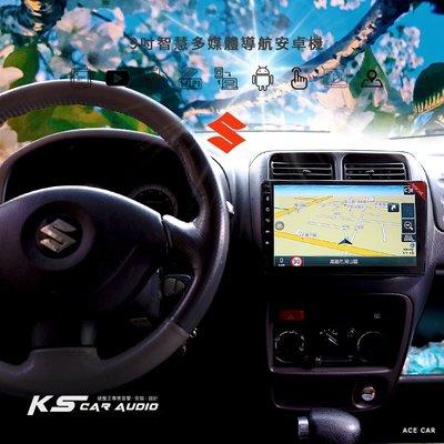 M1A 鈴木Solio 9吋智慧多媒體導航安卓機 冷氣下移 Play商店 APP下載 4+64超級八核 KD-A94