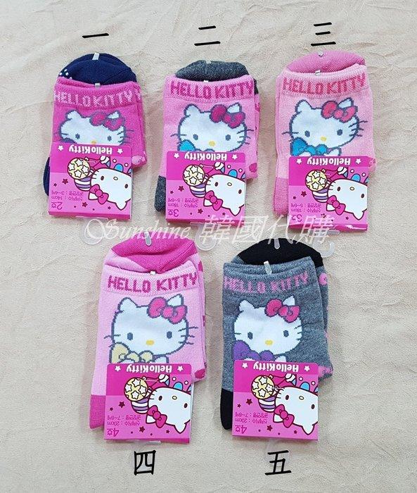 現貨 韓國製 凱蒂貓 HOLLO KITTY 童襪 短襪 14-20cm