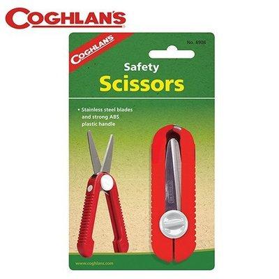 丹大戶外【Coghlans】加拿大 SAFETY SCISSORS 安全剪刀 8908