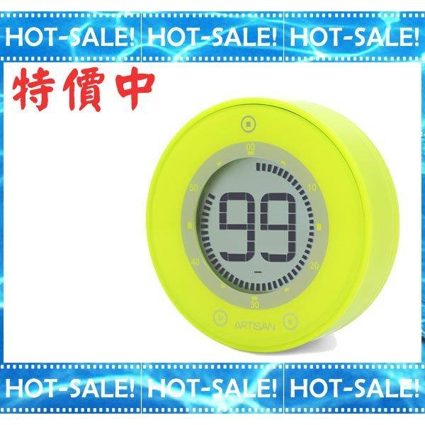 《特價中》ARTISAN iZu T01 / T01G 大螢幕 極簡型 計時器 (蘋果綠)