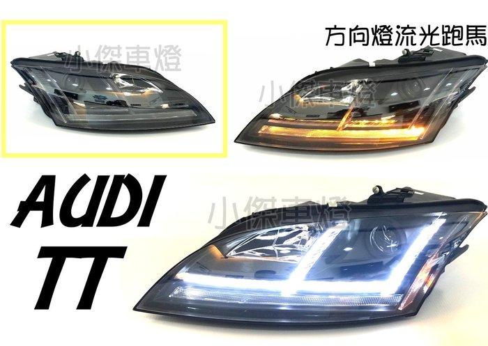 小傑車燈--全新 奧迪 AUDI TT 06-13 年 HID版專用 黑框 雙L 跑馬方向燈 魚眼大燈