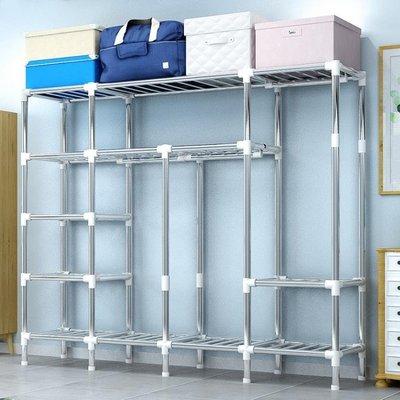 【蘑菇小隊】簡易衣柜布藝收納柜子臥室衣櫥儲物柜布衣柜簡約現代經濟型組裝    YYS-MG32583