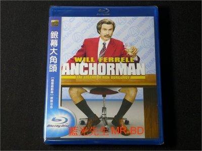 [藍光BD] - 銀幕大角頭 Anchorman : The Legend of Ron Burgundy ( 得利公司貨 )