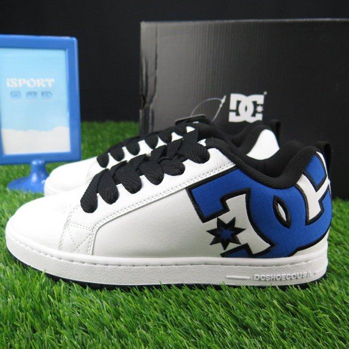 【iSport愛運動】 DC 滑板鞋 COURT GRAFFIK SE 公司正品  300927XBWK 男款 白X藍