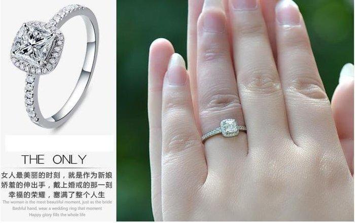 日韓時尚純銀擬真方鑽戒求婚戒指结婚戒指