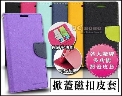 [免運費] 高質感掀蓋磁扣皮套 手機套 保護套 殼 HTC M8 EYE 820 816  MAX SONY M4 C4