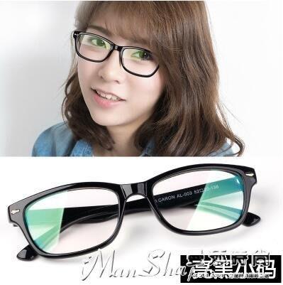 防風眼鏡防輻射眼鏡男女款防藍光抗疲勞上網平光鏡戶外騎行防風運動護目鏡