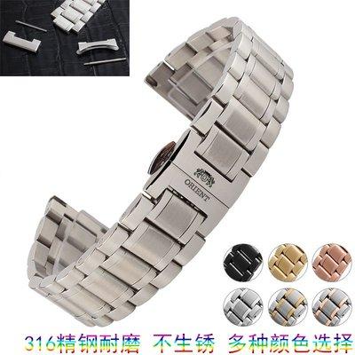 手錶配件 錶帶 手錶帶東方雙獅表帶鋼帶不銹鋼實心精鋼表鏈男女手表配件ORIENT鋼表帶