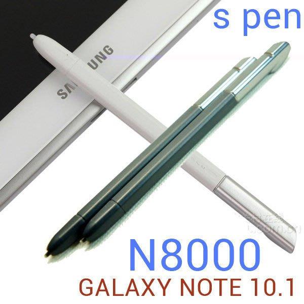 『皇家昌庫』全新 Samsung Galaxy Note 10.1 N8000 原廠觸控筆 手寫筆 S-PEN