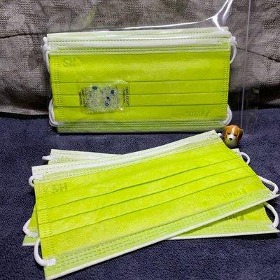 現貨🌈上好🌈酪梨綠成人平面口罩(10入)