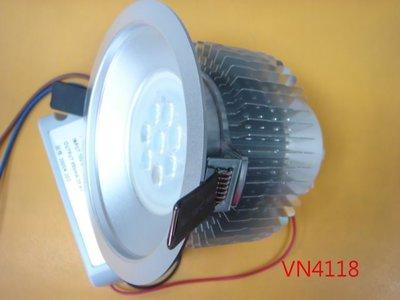 【全冠】27W/ 3000K/ 20度 8顆燈 黃光LED筒燈 崁燈 庭園燈 投射燈 110V~220V (VN4118) 台南市