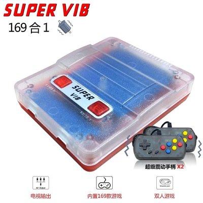 #現貨 SUPER VIB-TV震動手柄SNES電視遊戲機振動遊戲紅白機FC家用遊戲機~KEM61829