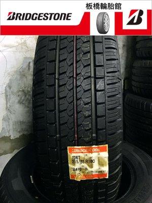 【板橋輪胎館】普利司通 R410 215/65/16C 日本製 載重胎 非南港