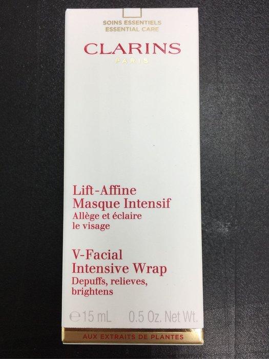 £小莉娜代購£全新CLARINS 克蘭詩V型緊緻 抗引力面膜15ML 出清特惠(專櫃品)