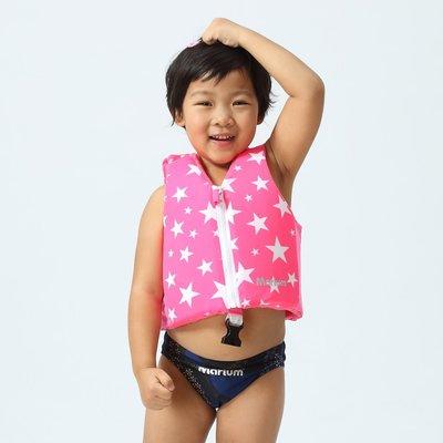 體育課 Marium MAR-3868 兒童浮力衣(粉色) 游泳 戲水 浮力輔助 自救安全 玩水必備 救生衣 分尺寸