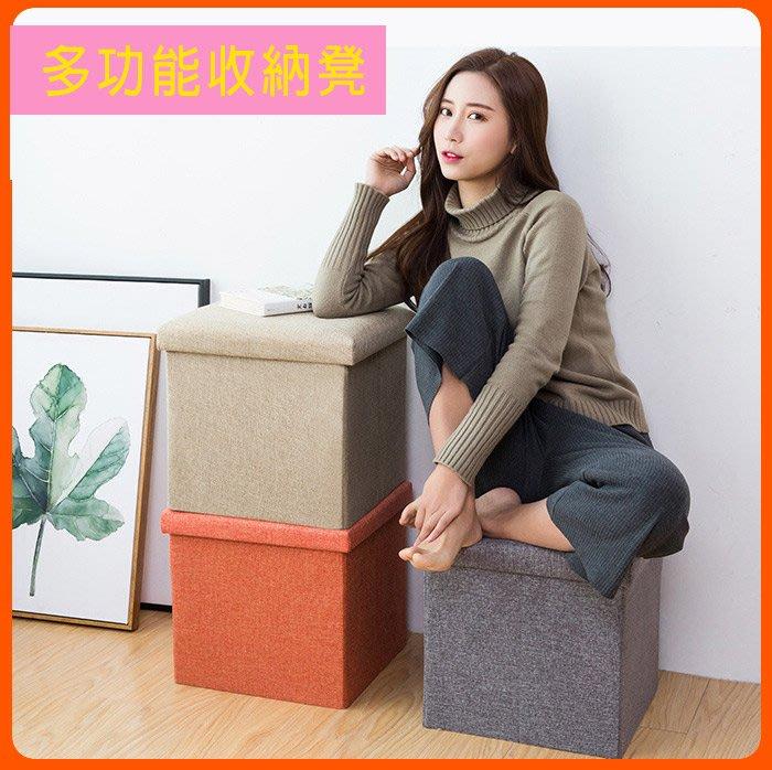 生活家-可超取 BE-0636-【小】 現貨    折疊收納椅 收納凳 儲物椅 收納箱 椅子
