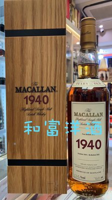 1940 The Macallan Fine & Rare Vintage Single Malt Scotch Whisky