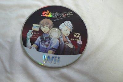 紫色小館64-3~~Wii {日文版}