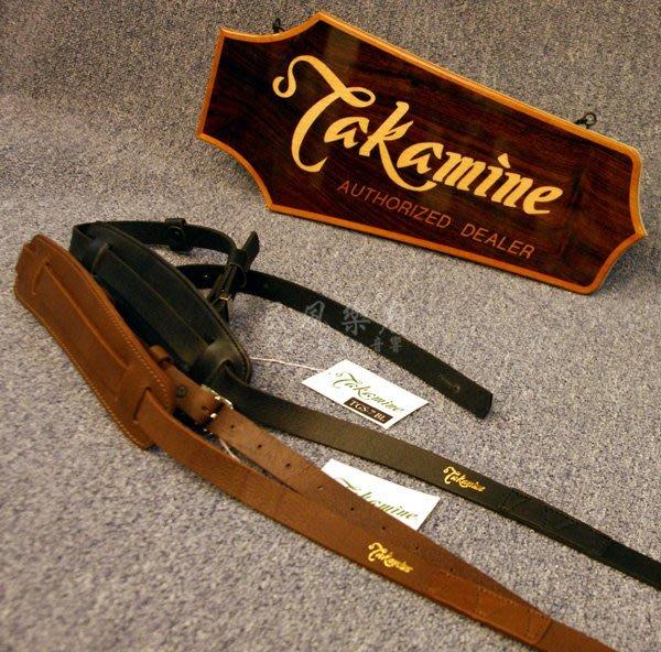 《民風樂府》日本 Takamine 高峰吉他 原廠精品 TGS-7 真皮馬鞍型 吉他背帶
