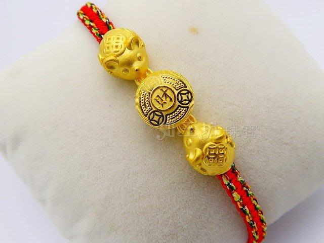 如玉坊珠寶   硬金CNC時來運轉雙錢鼠五色繩手鍊  黃金手鍊  ZE&