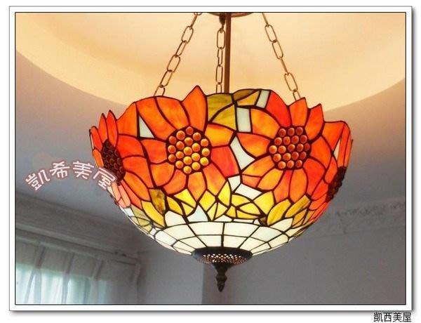 凱希美屋 梵谷系列 托斯卡尼風16寸藍紫向日葵反吊燈 太陽花弟凡內反吊燈