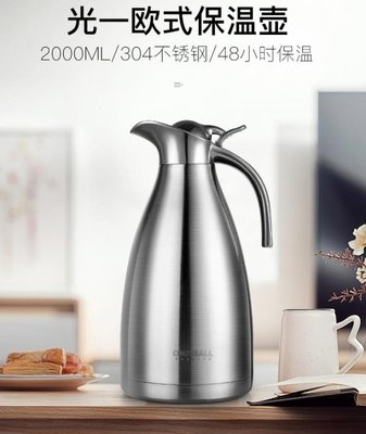 大容量便攜保溫壺暖壺家用暖熱水壺304不銹鋼2L保暖水瓶小茶瓶杯