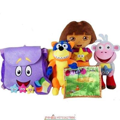 現貨~【朵拉45公分+猴子35公分+星星書包】愛探險的DORA朵拉毛絨玩具 朵拉玩具 正版 公仔玩偶娃娃 dora生日禮物