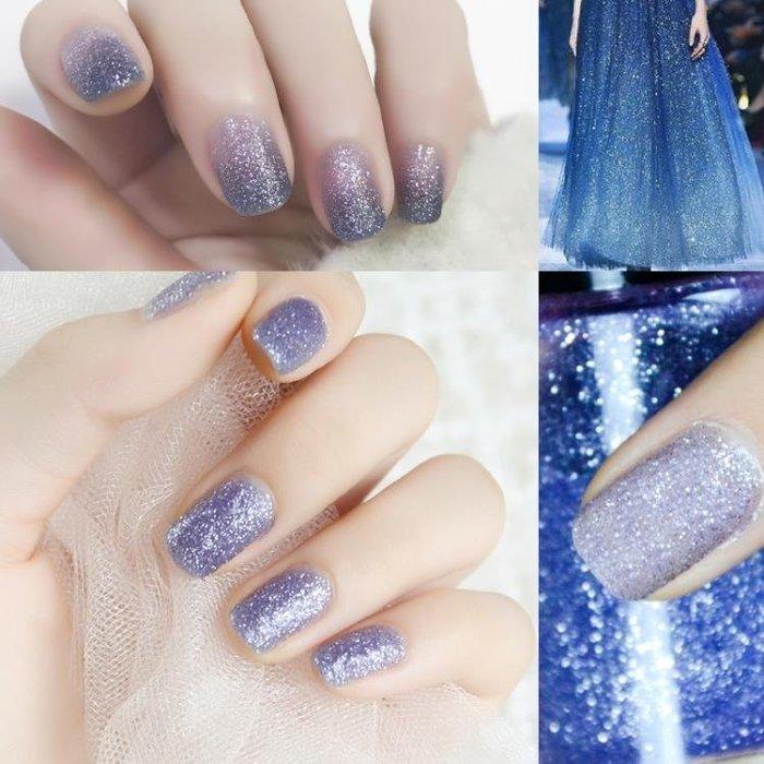 藍莓冰沙指甲油可剝無毒撕拉漸變色人魚姬磨砂星空星辰 潮流小鋪