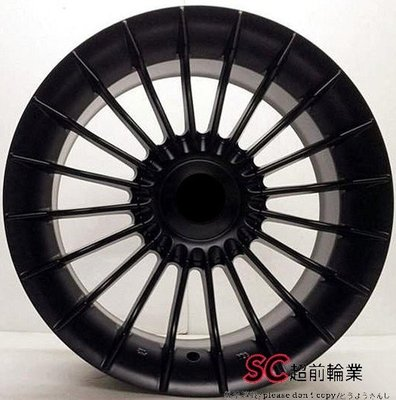 【超前輪業】類ALPINA 17吋鋁圈 5孔120 114 平光黑 8J E39 E34 E38 E60