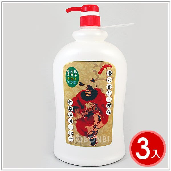 【摩邦比】台灣製安欣香茅薄荷抹草三合一沐浴乳2000ml 香皂洗澡乳純植物研製