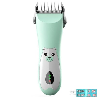 熱賣免運 理髮器嬰兒剃頭理髮器超靜音電...