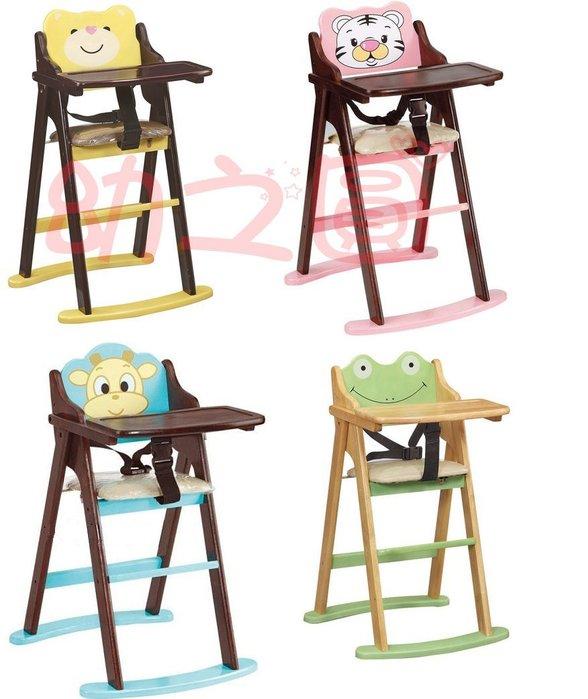 可愛動物實木餐椅~立式可折合餐桌椅~ 兒童實木餐椅~ ◎童心玩具1館◎